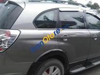 Bán xe Chevrolet Captiva AT đời 2008, giá chỉ 475 triệu