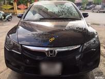 Bán Honda Civic 1.8MT năm 2010, màu đen