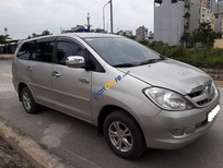 Bán xe cũ Toyota Innova J đời 2007, màu bạc chính chủ, 320tr