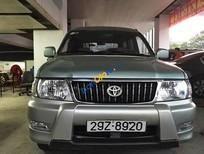 Auto Lâm Hưng cần bán Toyota Zace Surf 2005 như mới, 370tr