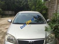 Cần bán gấp Toyota Vios MT đời 2006 chính chủ, giá chỉ 330 triệu