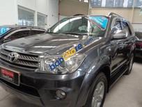 Bán ô tô Toyota Fortuner 2.7V 4x4 AT đời 2010