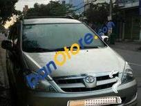 Bán Toyota Innova MT năm 2008, giá 480tr