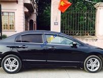 Bán xe Honda Civic đời 2009 màu đen, 468 triệu, xe nhập