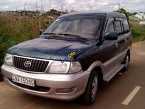 Cần bán lại xe Toyota Zace GL đời 2005, giá chỉ 295 triệu