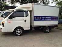 Hyundai Porter II đông lạnh nhập khẩu nguyên chiếc