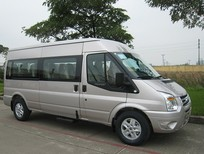 Tri ân khách hàng dịp cuối năm khi mua xe Ford Transit - Tặng hộp đen, bọc trần, lót sàn, xe giao ngay - LH: 0932 355 995