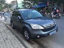 Cần bán gấp Honda CR V 2009, màu xám, nhập khẩu