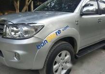 Bán Toyota Fortuner 2.5G đời 2009, màu bạc xe gia đình