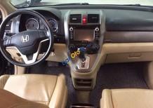Bán Honda CR V 2.0 đời 2008, màu đen, xe nhập số tự động