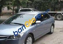 Lên đời bán Honda Civic MT sản xuất 2008 số sàn, giá 368tr