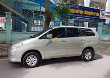 Bán Toyota Innova 2.0 G 2011, màu vàng chính chủ từ đầu xe gia đình