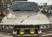 Cần bán Toyota Land Cruiser đời 1991, xe nhập, giá tốt