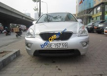 Cần bán xe Kia Carens đời 2012, màu bạc, giá 475tr