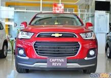 Bán Chevrolet Captiva 2016, màu đỏ, 879 triệu
