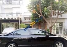 Cần bán gấp Honda Civic AT đời 2007, màu đen, 450 triệu