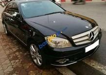 Cần bán xe cũ Mercedes C200 Avantgarde đời 2007, màu đen