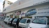 Suzuki Đại Lợi