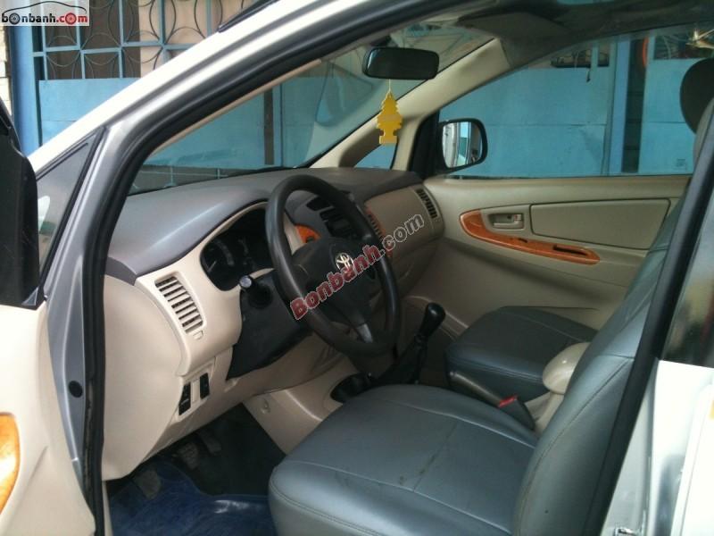 Bán Toyota Innova J sản xuất 2007, màu bạc, giá chỉ 380 triệu nhanh tay liên hệ