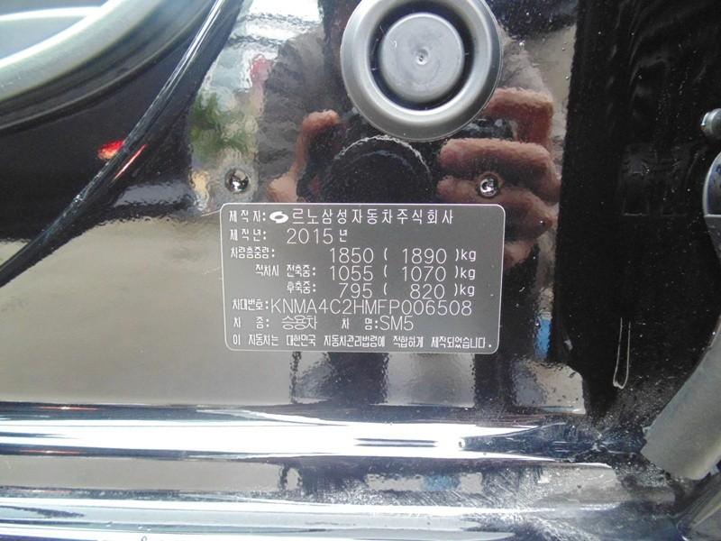 Bán Samsung SM5 XE Nova đời 2015, màu đen, nhập khẩu