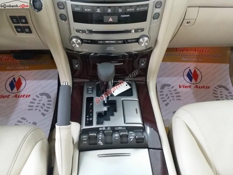Cần bán xe Lexus LX 570 đời 2015, màu trắng, xe giao ngay