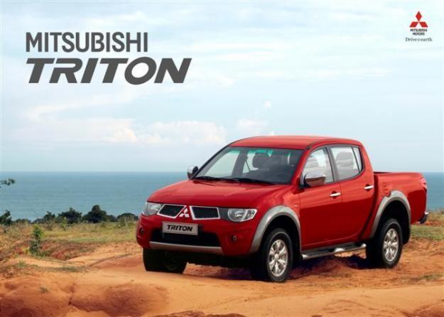 Bán ô tô Mitsubishi Triton đời 2014, màu đỏ, nhập khẩu, giá 663tr