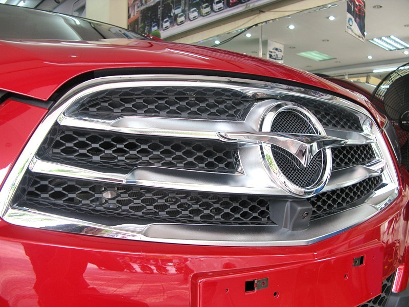 Xe Haima Musso 1.5 AT Turbo 2015