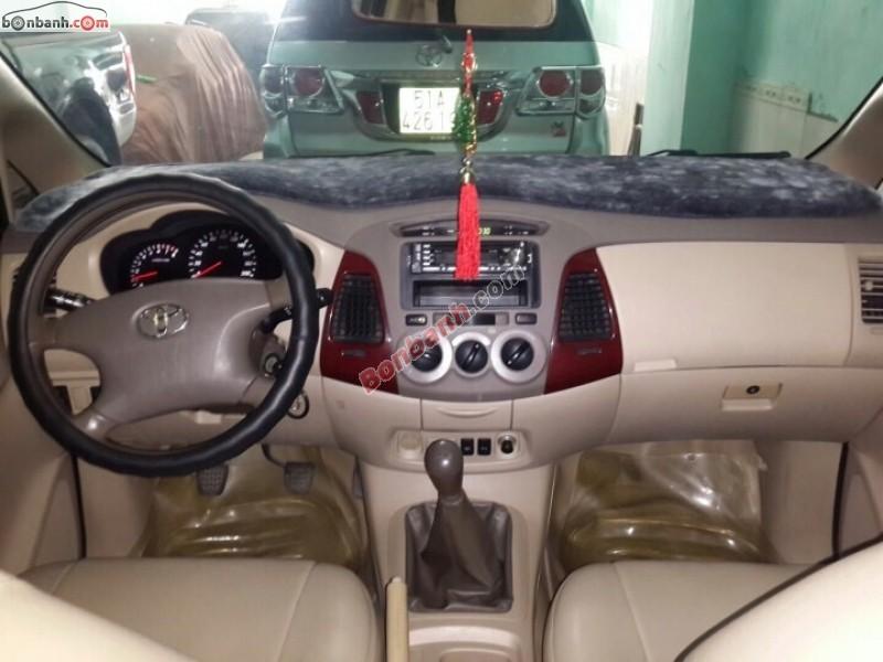 Cần bán lại xe Toyota Innova G sản xuất 2006, màu bạc, số sàn