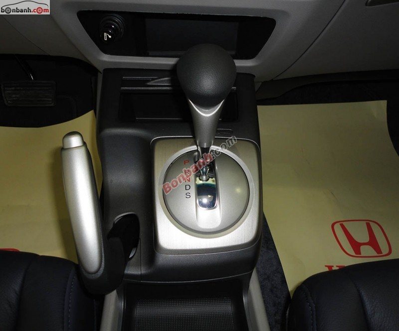 Xe Honda Civic  2014