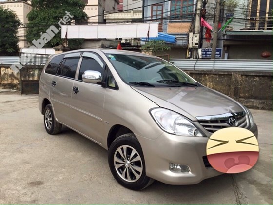 Xe Toyota Innova đời 2011, nhập khẩu chính hãng