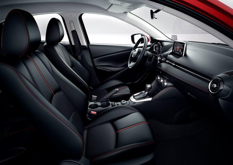 Cần bán xe Mazda 2 1.5AT đời 2017, màu nâu, giá chỉ 555 triệu