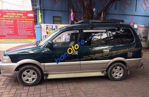 Bán ô tô Toyota Zace GL đời 2005, giá chỉ 335 triệu