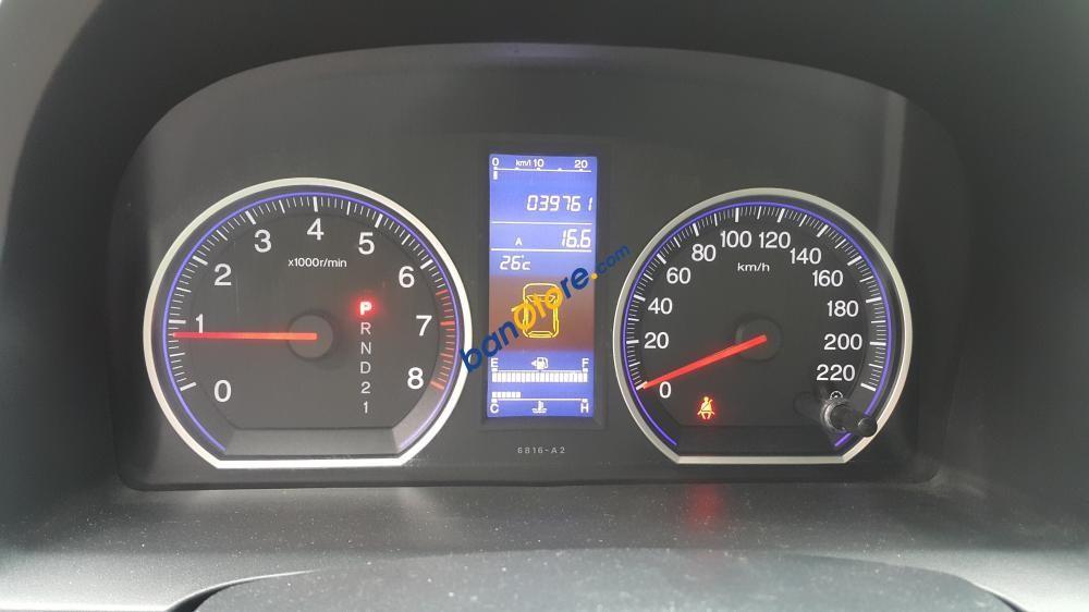 Bán Honda CR V sản xuất năm 2011, màu xám, chính chủ