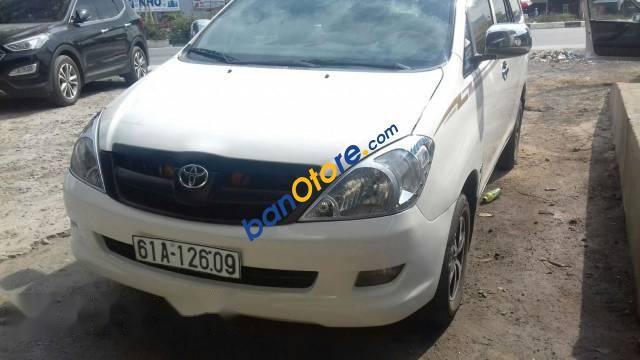 Bán xe cũ Toyota Innova đời 2007, màu trắng ít sử dụng, giá tốt