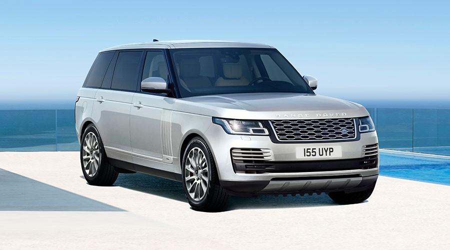 Range Rover Vogue giảm sâu gần 1 tỷ đồng trong dịp cuối năm.