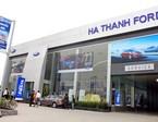 Ford Hà Thành - Chi nhánh Mỹ Đình