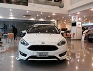 Bán Ford Focus Titanium Ecoboost năm 2017, màu trắng, 700 triệu