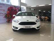 Bán Ford Focus Trend 1.5L Ecoboos 2017, màu trắng, giá 615tr