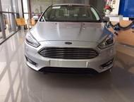 Cần bán xe Ford Focus Trend đời 2017, màu trắng giá chỉ 6xx