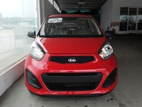 Cần bán Kia Morning 2012, nhập khẩu chính hãng