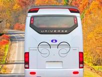 Bán xe khách Universe Haeco 47 ghế  xe giao ngay , mới 2017 đt : 0961237211