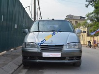 Bán ô tô Hyundai Trajet Gold 2.0AT 2006, màu bạc, nhập khẩu nguyên chiếc, 399tr