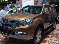 Bán xe Isuzu MU-X 2016, màu nâu, nhập khẩu