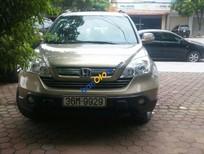 Bán xe Honda CR V 2.4 2009, màu vàng