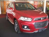 Cần bán Chevrolet Captiva REVV đời 2016, alo nhận giá giảm cực sốc. Hỗ trợ 100% nhận xe ngay