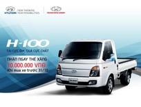 Cần bán Hyundai H 100 đời 2016, màu trắng, 341tr