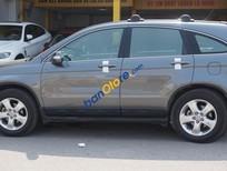 Xe Honda CR V 2.0AT năm sản xuất 2009, xe nhập, giá chỉ 690 triệu