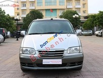 Cần bán gấp Hyundai Trajet XG Gold 2.0AT sản xuất 2006, xe nhập, giá 399tr