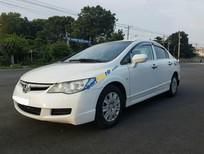 Cần bán xe cũ Honda Civic 1.8 đời 2008, màu trắng giá cạnh tranh