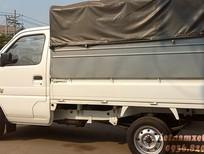 Bán ô tô xe tải 500kg sản xuất 2016, màu trắng, giá tốt